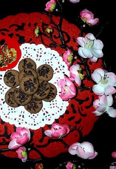 Chocolate German Cookies